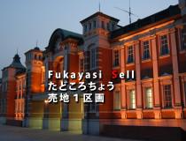 hukayaのコピー